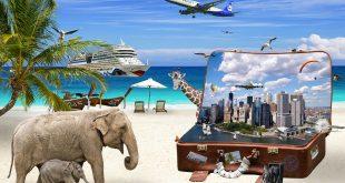 Пътувания лятото