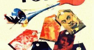 Френска комедия - Женихът, 1963