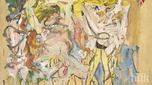 Abstrakten ekspresionizam