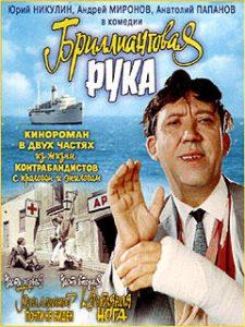 Стари руски комедии